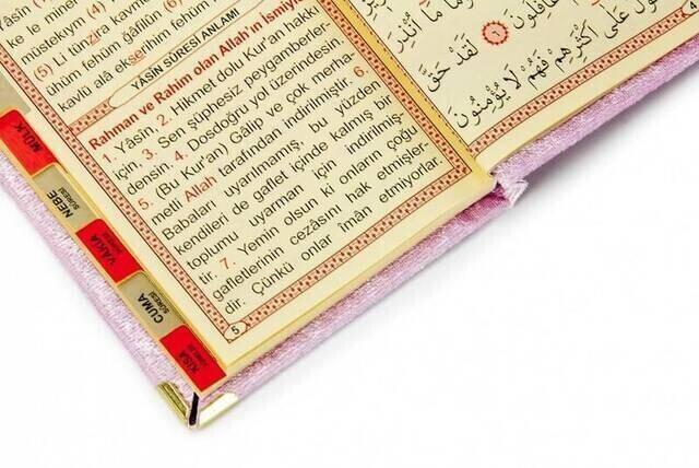 Economical Velvet Coated Yasin Book - Cep Boy - Name Special Plate - Pink Color - Mevlit Gift