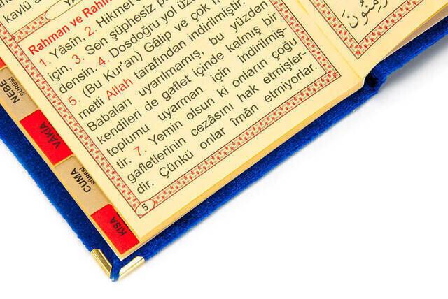 Economical Velvet Coated Yasin Book - Cep Boy - Navy Color - Mevlut Gift