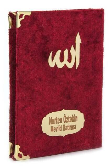 Economical Velvet Coated Yasin Book - Name Special Plate - Cep Boy - Burgundy Color - Mevlit Gift