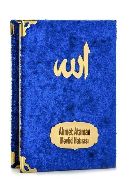 Economical Velvet Coated Yasin Book - Name Special Plate - Cep Boy - Navy Color - Mevlit Gift