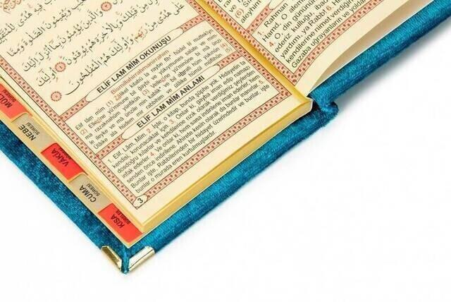 Economical Velvet Coated Yasin Book - Name Special Plate - Cep Boy - Petrol Renk - Mevlit Gift