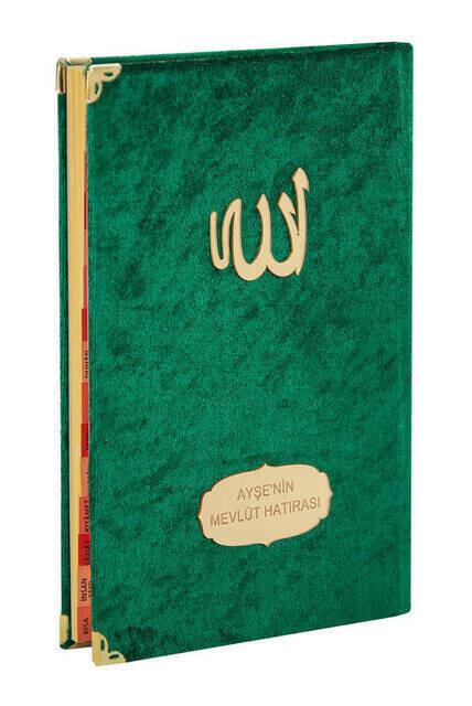 Economical Velvet Coated Yasin Book - Name Special Plate - Medium - Green Color - Mevlit Gift