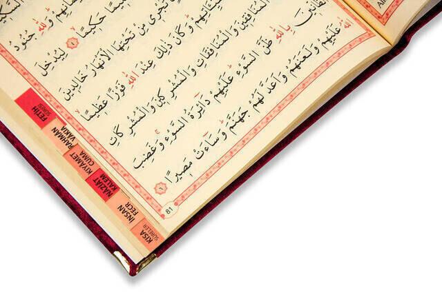 Economical Velvet Coated Yasin Book - Name Special Plate - Medium Size - Burgundy Color - Mevlit Gift
