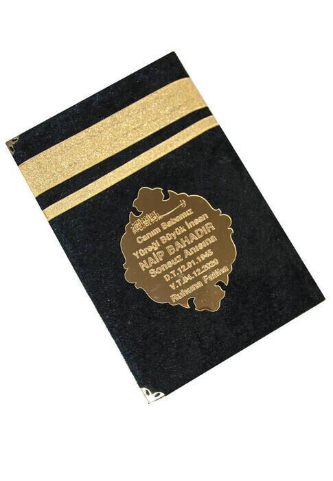 Economical Velvet Coated Yasin Book - Name Special Plate - Medium Size - Kabeli - Mevlit Gift