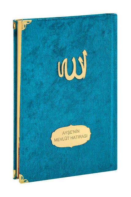 Economical Velvet Coated Yasin Book - Name Special Plate - Medium Size - Petroleum Color - Mevlit Gift