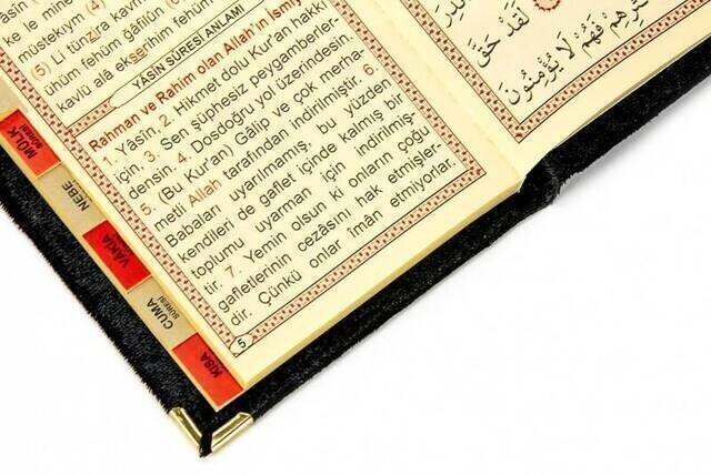 Economical Velvet Coated Yasin Book - Name Special Plate - Pocket Size - Black Color - Mevlit Gift