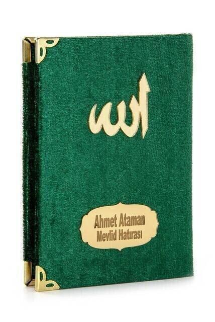 Economical Velvet Coated Yasin Book - Name Special Plate - Pocket Size - Green Color - Mevlit Gift