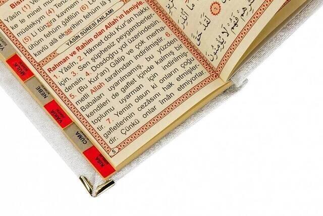 Economical Velvet Coated Yasin Book - Name Special Plate - Pocket Size - White Color - Mevlit Gift
