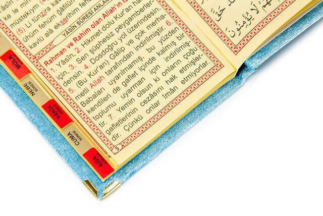 Economical Velvet Coated Yasin Book - Pocket Size - Blue Color - Mevlut Gift