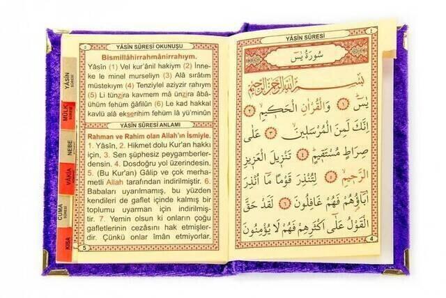 Economical Velvet Coated Yasin Book - Pocket Size - Lila Color - Mevlut Gift