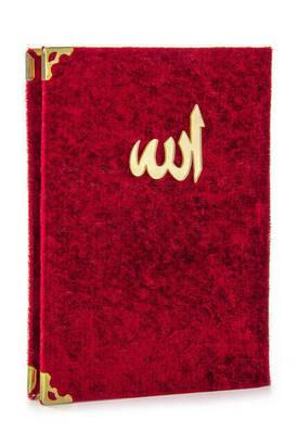 İhvan - 10 ADET - Ekonomik Kadife Kaplı Yasin Kitabı - Çanta Boy - Kırmızı Renk - Dini Hediyelik