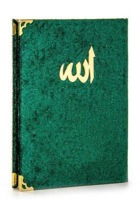 İhvan - Ekonomik Kadife Kaplı Yasin Kitabı - Çanta Boy - Yeşil Renk - Dini Hediyelik