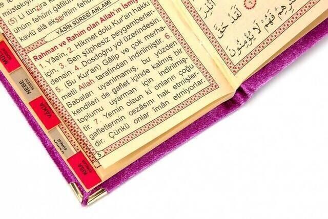 10 ADET - Ekonomik Kadife Kaplı Yasin Kitabı - Cep Boy - Fuşya Renk - Mevlüt Hediyeliği