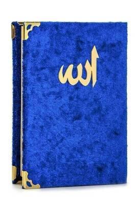İhvan - 10 ADET - Ekonomik Kadife Kaplı Yasin Kitabı - Cep Boy - Lacivert Renk - Mevlüt Hediyeliği