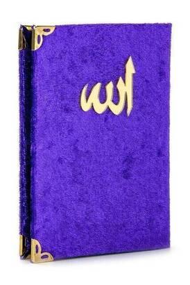 İhvan - 10 ADET - Ekonomik Kadife Kaplı Yasin Kitabı - Cep Boy - Lila Renk - Mevlüt Hediyeliği