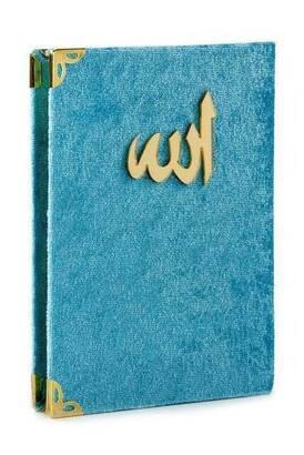 İhvan - 10 ADET - Ekonomik Kadife Kaplı Yasin Kitabı - Cep Boy - Mavi Renk - Mevlüt Hediyeliği