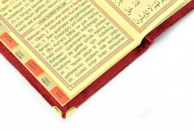 10 ADET - Ekonomik Kadife Kaplı Yasin Kitabı - İsme Özel Plakalı - Cep Boy - Bordo Renk - Mevlit Hediyeliği