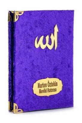 İhvan - 10 ADET - Ekonomik Kadife Kaplı Yasin Kitabı - İsme Özel Plakalı - Cep Boy - Lila Renk - Mevlit Hediyeliği