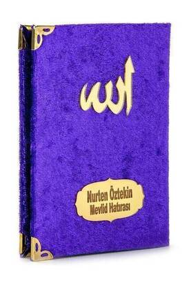 İhvan - Ekonomik Kadife Kaplı Yasin Kitabı - İsme Özel Plakalı - Cep Boy - Lila Renk - Mevlit Hediyeliği