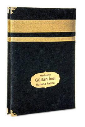 İhvan - Ekonomik Kadife Kaplı Yasin Kitabı - İsme Özel Plakalı - Orta Boy - Kabe Desenli - Mevlit Hediyeliği