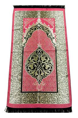 İhvan - Ekonomik Osmanlı Tafta Seccade - 0150 - Mercan