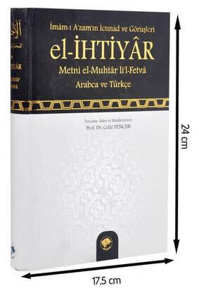 Şamil Yayın - El-İhtiyar Metni el- Muhtar li'l- Fetva; İmam-ı Azam'ın İctihad ve Görüşleri-1464