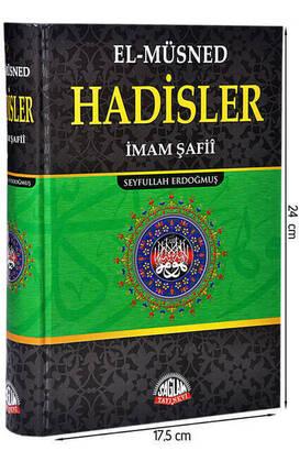 Sağlam Yayınevi - El-Müsned Hadisler - İmam Şafii-1469