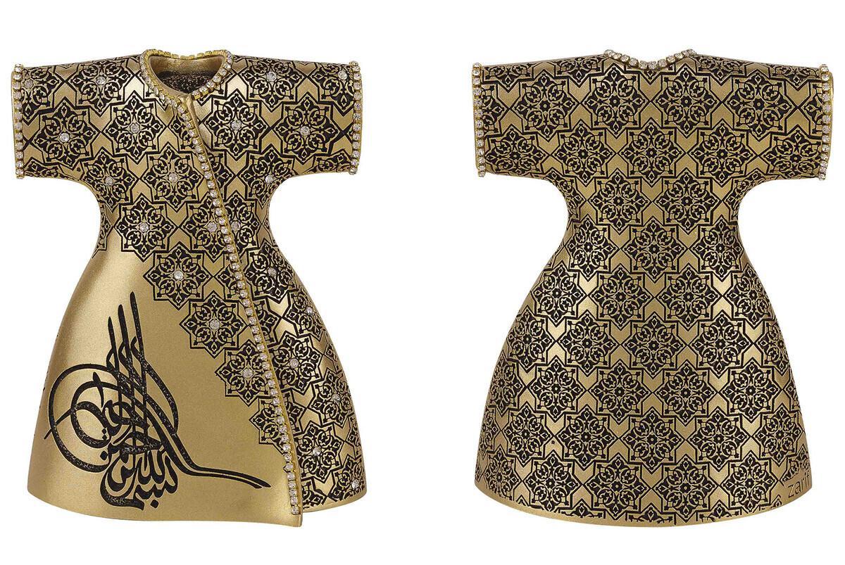 Elegant Caftan with Ottoman Tugra and Crystal Stone Religious Gift Trinket Yellow
