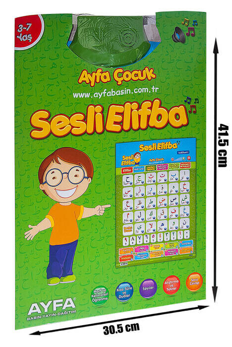 Elif Ba with Audio