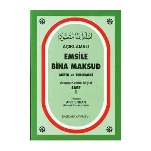 Emsile Bina Maksud Text and Translation-1934