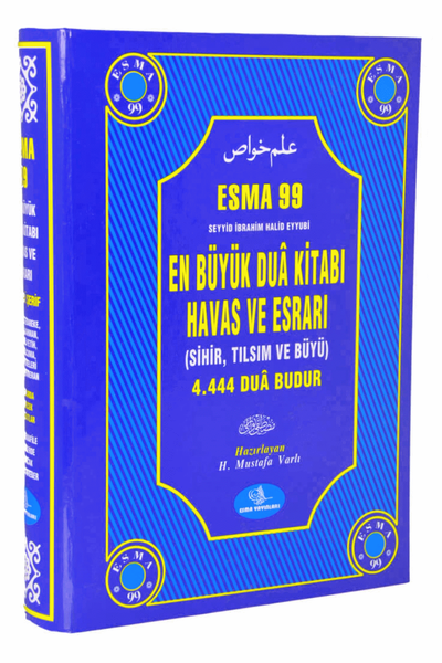 ESMA YAYINEVİ - En Büyük Dua Kitabı Havas Ve Esrarı - M.Varlı-1983