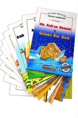TEBESSÜM YAYINEVİ - En Güzel Hikayeler Seti (Kuran-ı Kerim'den)-1176