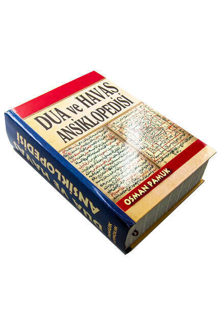 Encyclopedia of Prayer and Havas - Binder-1377