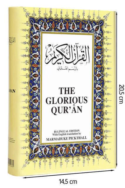 English Quran-1284