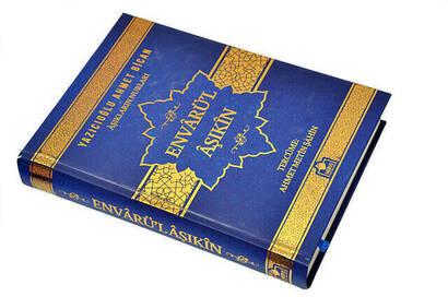 Envarü'l Aşıkın - Aşıkların Nurları - Merve Yayınları-1517