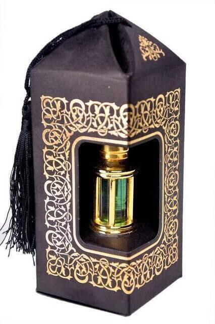 Esans Makam-ı İbrahim-5127