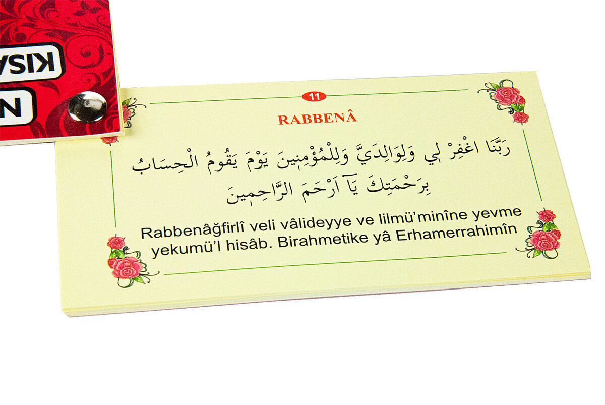 Namazda Okunan Kısa Sureler ve Dualar Kartelası