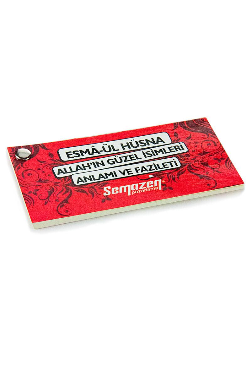 Esmaül Hüsna - Anlamı ve Faziletleri Kartela