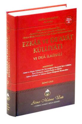 Cübbeli Ahmet Hoca Yayıncılık - Ezkar ve Deavat Külliyatı ve Dua İlmihali 2. Cilt