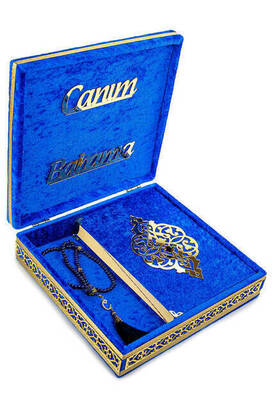 İhvan - Father's Day Special Islamic Gift Set 15