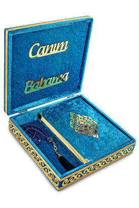 İhvan - Father's Day Special Islamic Gift Set 16