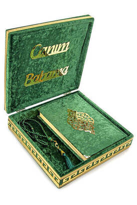 İhvan - Father's Day Special Islamic Gift Set 18