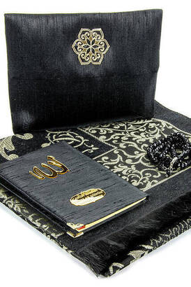 İhvan - Father's Day Special Name Printed Fabric Coated Yasin Book Seccadeli Rosary Marsupian Set - Black Color