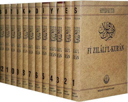 Fi Zilalil Kuran - 12 Cilt, Büyük Boy, 1. Hamur-1401