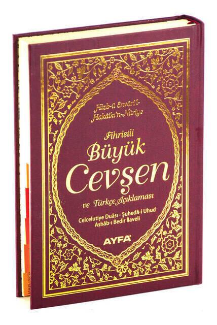 Fihristli Büyük Cevşen ve Türkçe Açıklaması -1362