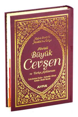 Ayfa Yayınevi - Fihristli Büyük Cevşen ve Türkçe Açıklaması -1362