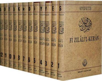 Emir Yayın - Fi Zilalil Quran - 12 Volumes, Large Size, 1. Paste-1401