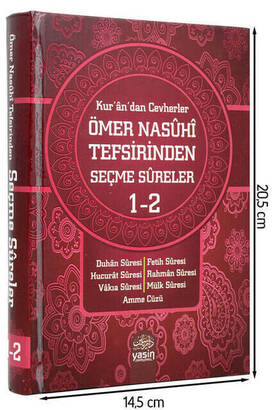 YASİN YAYINEVİ - Gems from the Quran Selected Surahs from Ömer Nasuhi's Commentary 2 Volumes Single -1388