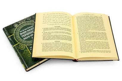 Gems from the Quran Selected Suras and Word Means from Ömer Nasûhî Bilmen Commentary - 1976