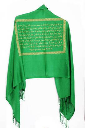 İhvan - Genie Letter Shawl -1900